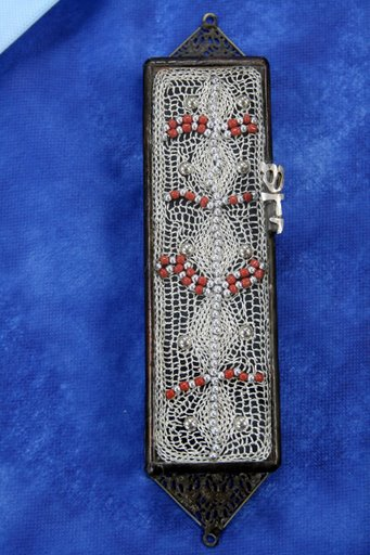 Yemenite Mezuzah